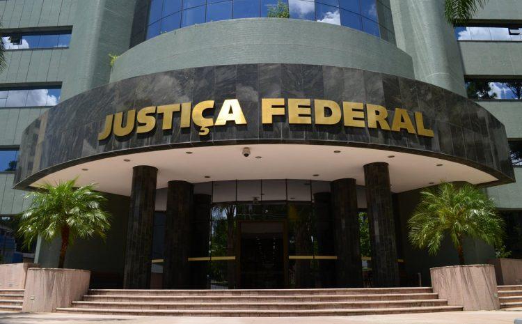 JF-PR determina que edital de concurso público tenha adequação de salário