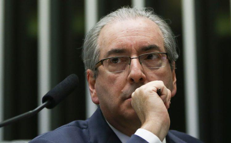 TJ-RJ cassa aposentadoria de Eduardo Cunha como ex-deputado estadual