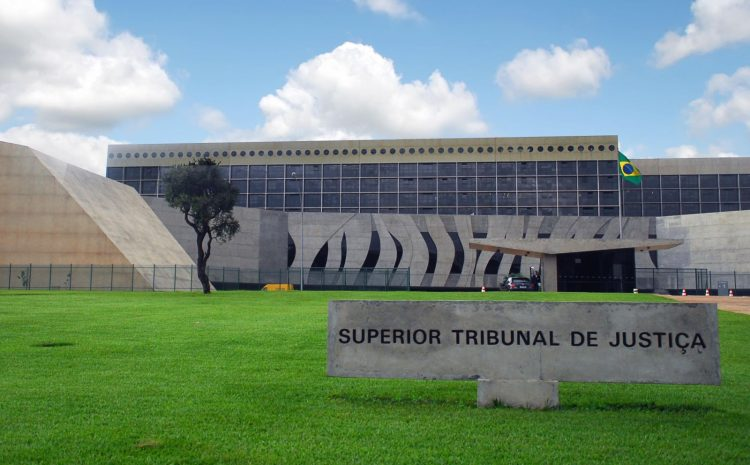 Abertas inscrições para curso on-line sobre a eficiência dos precedentes judiciais no STJ