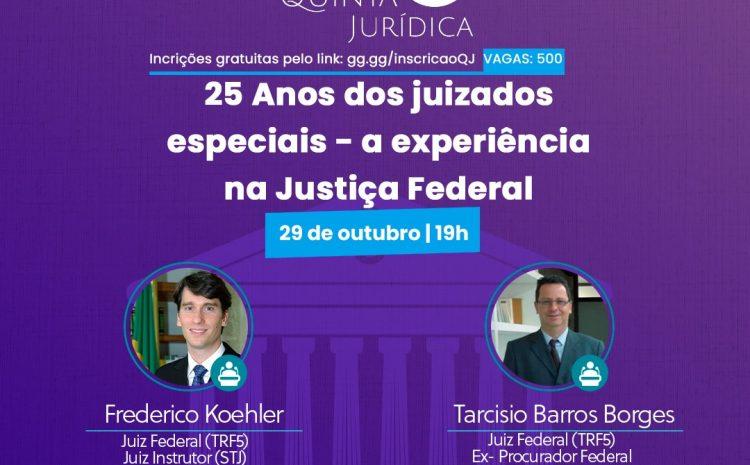 120ª Edição da Quinta Jurídica aborda 25 anos dos Juizados Especiais